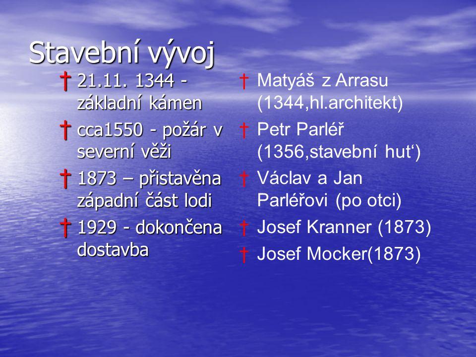 Stavební vývoj † 21.11. 1344 - základní kámen † cca1550 - požár v severní věži † 1873 – přistavěna západní část lodi † 1929 - dokončena dostavba †Maty