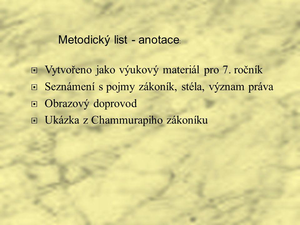 Metodický list - anotace :  Vytvořeno jako výukový materiál pro 7. ročník  Seznámení s pojmy zákoník, stéla, význam práva  Obrazový doprovod  Ukáz