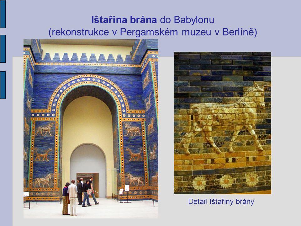 Ištařina brána do Babylonu (rekonstrukce v Pergamském muzeu v Berlíně) Detail Ištařiny brány