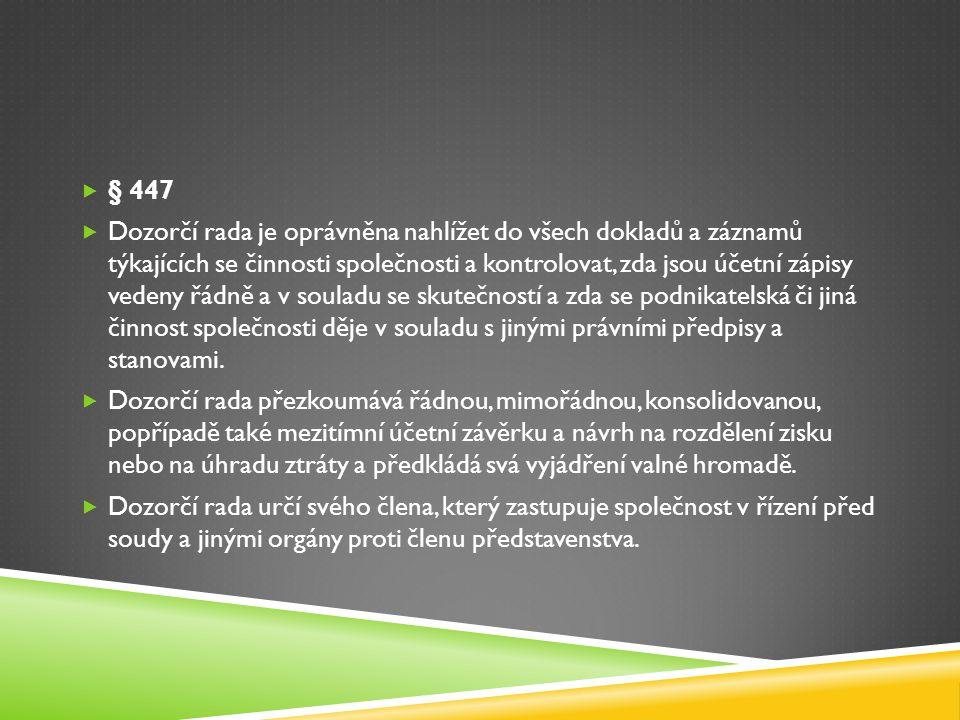  § 447  Dozorčí rada je oprávněna nahlížet do všech dokladů a záznamů týkajících se činnosti společnosti a kontrolovat, zda jsou účetní zápisy veden