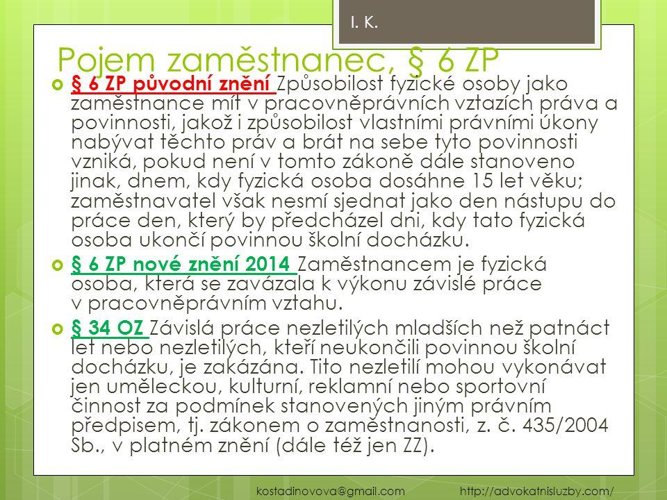 Úředníci územních samosprávných celků  Zákon č.