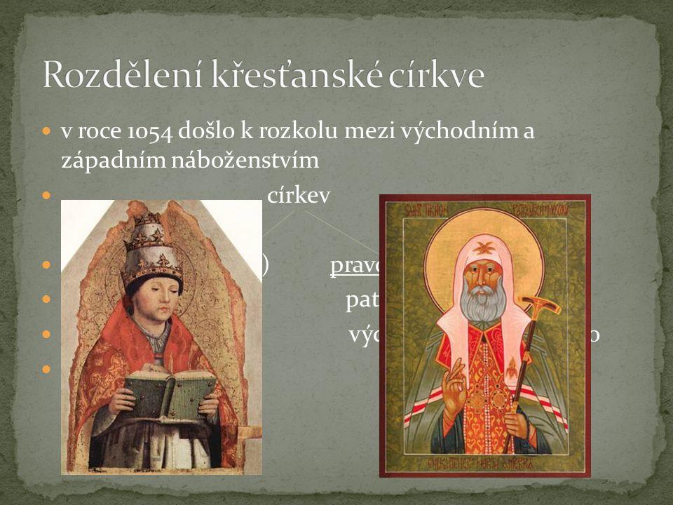 v roce 1054 došlo k rozkolu mezi východním a západním náboženstvím církev katolická (římská) pravoslavná (ortodoxní) papež, latina patriarcha, řečtina