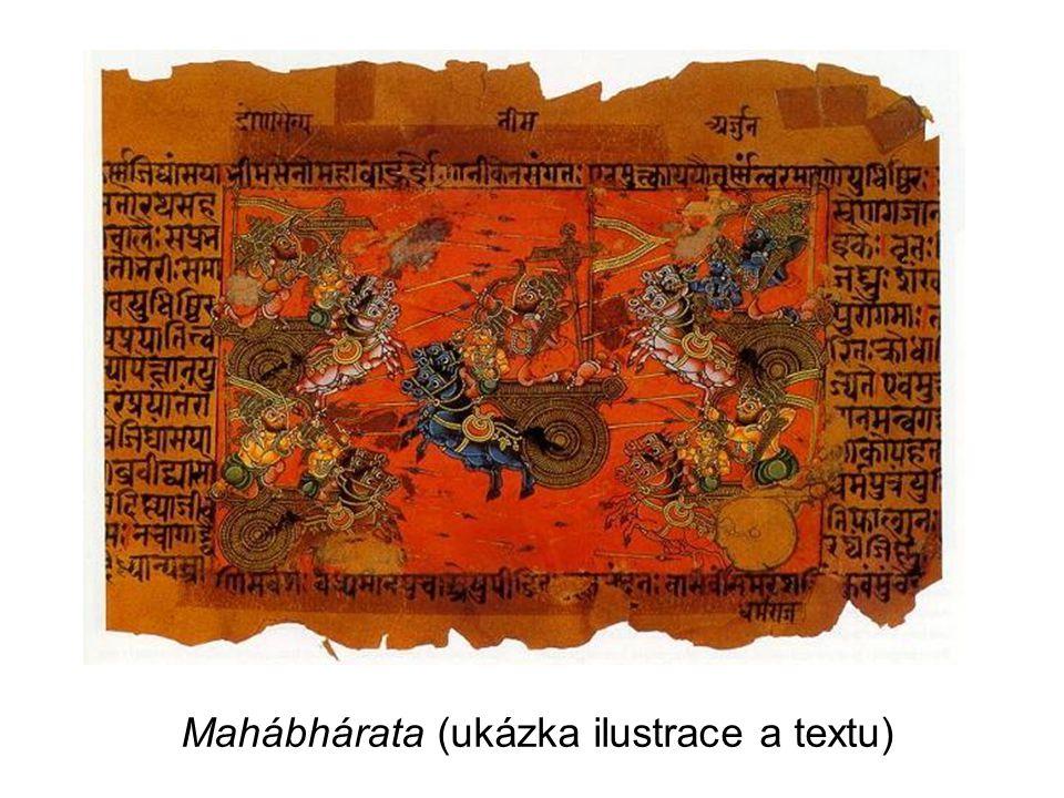 Mahábhárata (ukázka ilustrace a textu)