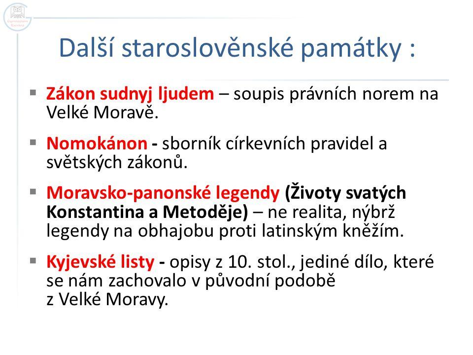 Další staroslověnské památky :  Zákon sudnyj ljudem – soupis právních norem na Velké Moravě.  Nomokánon - sborník církevních pravidel a světských zá