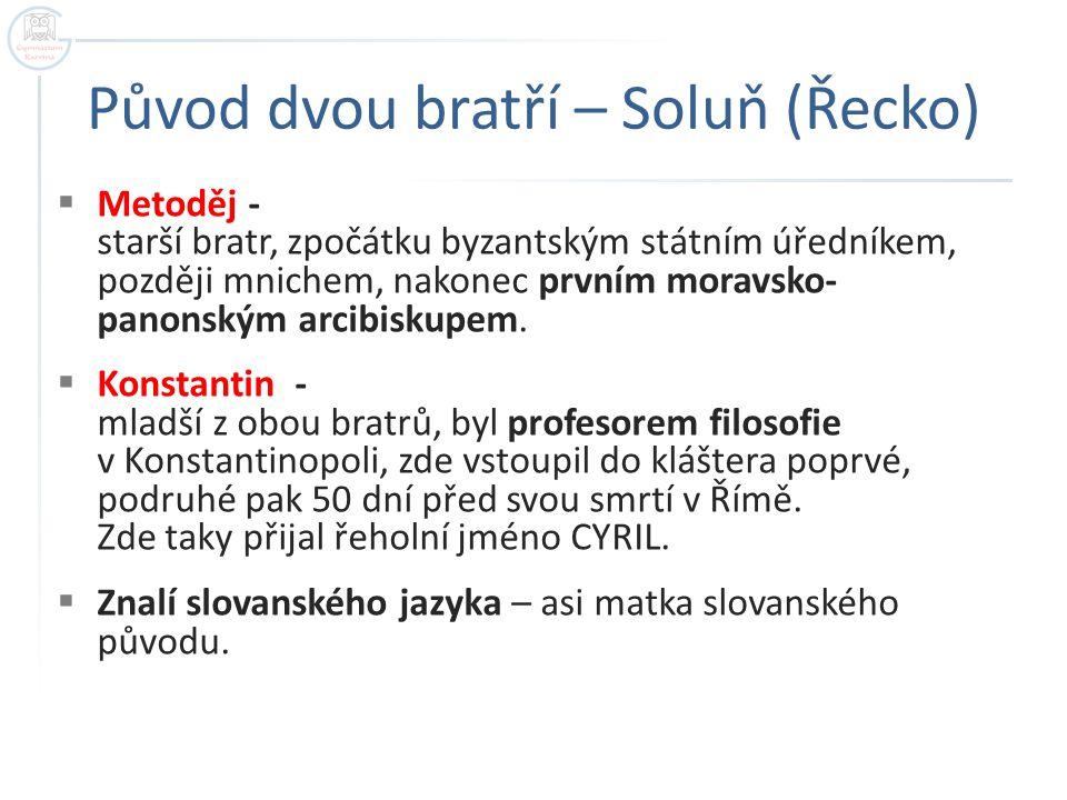 Původ dvou bratří – Soluň (Řecko)  Metoděj - starší bratr, zpočátku byzantským státním úředníkem, později mnichem, nakonec prvním moravsko- panonským