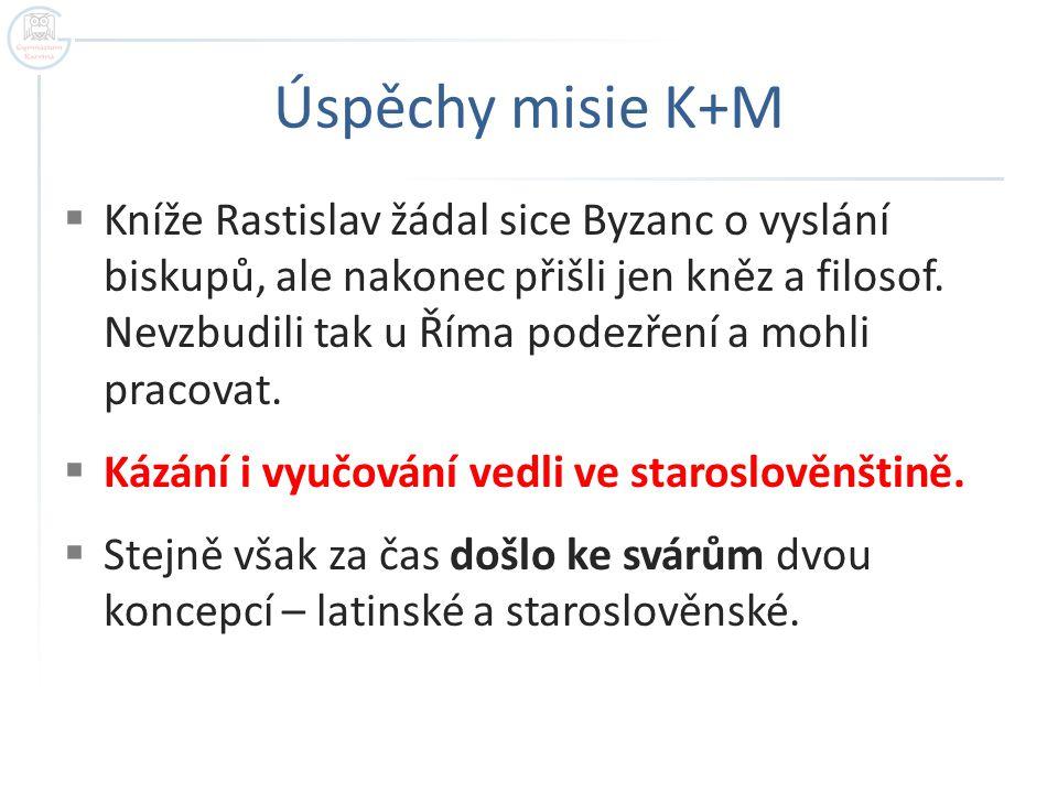 Úspěchy misie K+M  Kníže Rastislav žádal sice Byzanc o vyslání biskupů, ale nakonec přišli jen kněz a filosof. Nevzbudili tak u Říma podezření a mohl