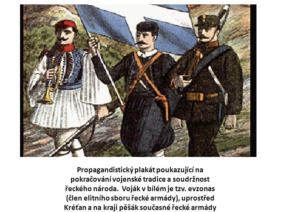 Propagandistický plakát poukazující na pokračování vojenské tradice a soudržnost řeckého národa.