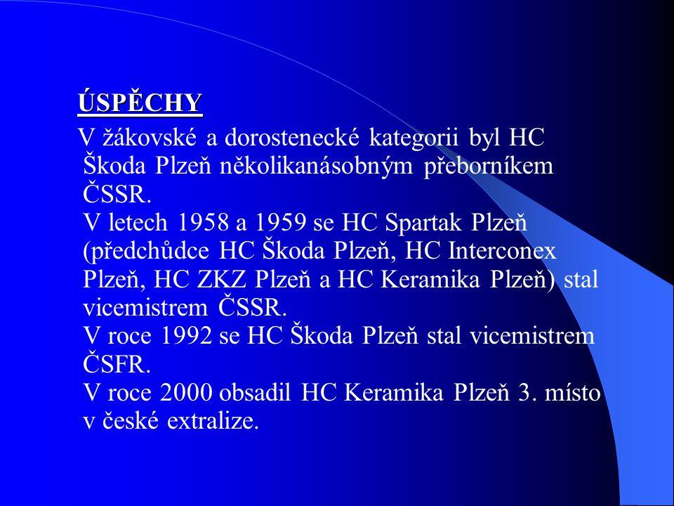 ÚSPĚCHY V žákovské a dorostenecké kategorii byl HC Škoda Plzeň několikanásobným přeborníkem ČSSR. V letech 1958 a 1959 se HC Spartak Plzeň (předchůdce