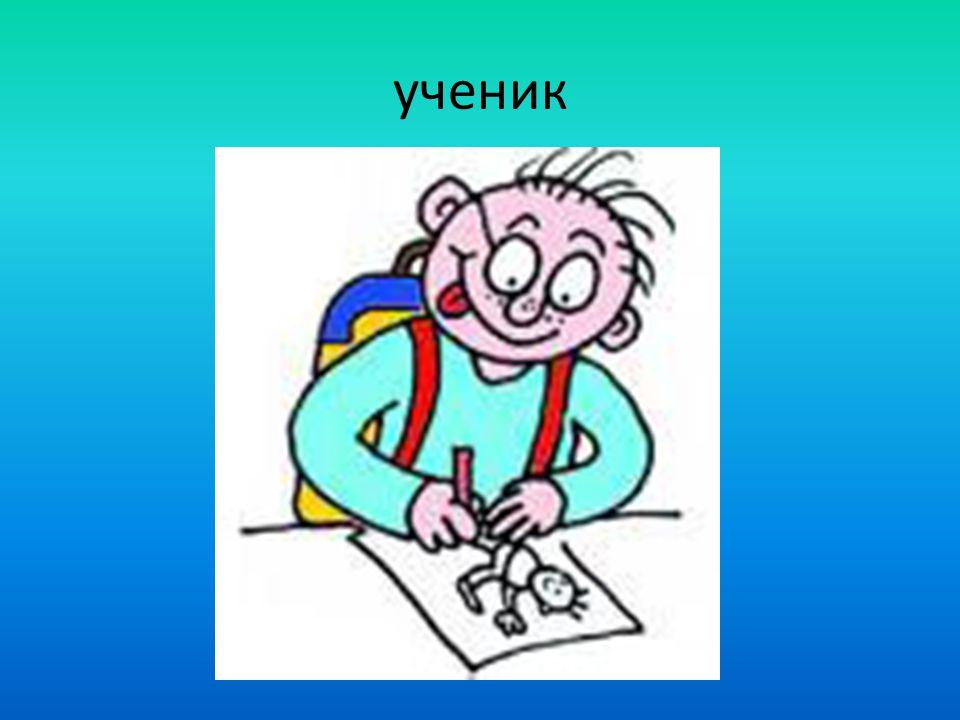 http://www.gamimport.sk/sortiment/skolske- potreby/pravitka--struhatka-kruzidla- noznice/pravitko-trojholnik16/