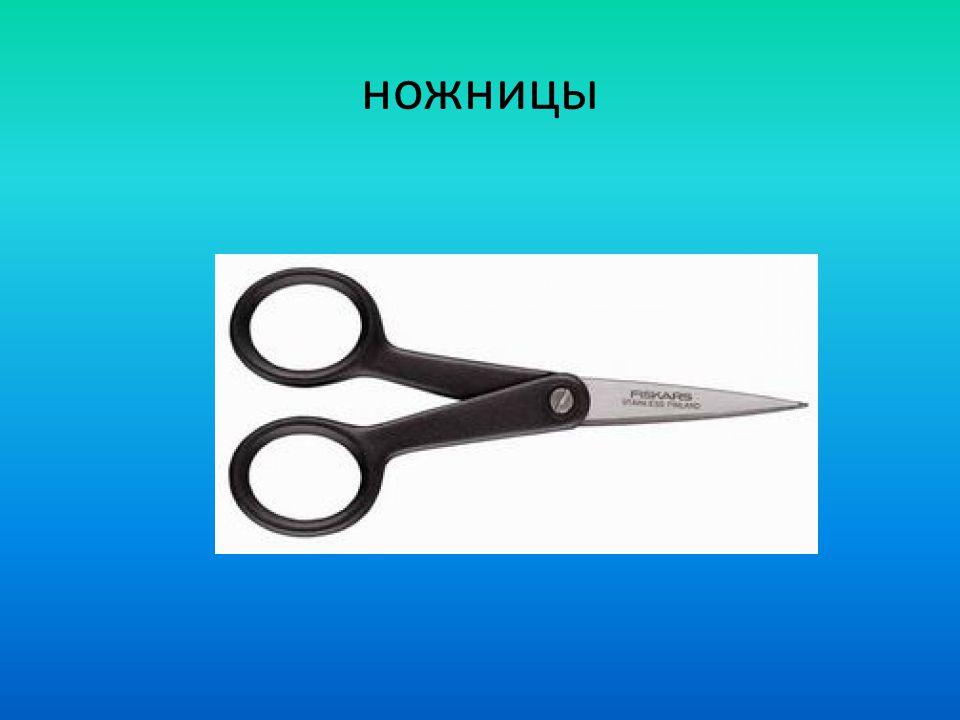 ножницы http://www.gamimport.sk/sortiment/skolske- potreby/pravitka--struhatka-kruzidla- noznice/pravitko-trojholnik16/