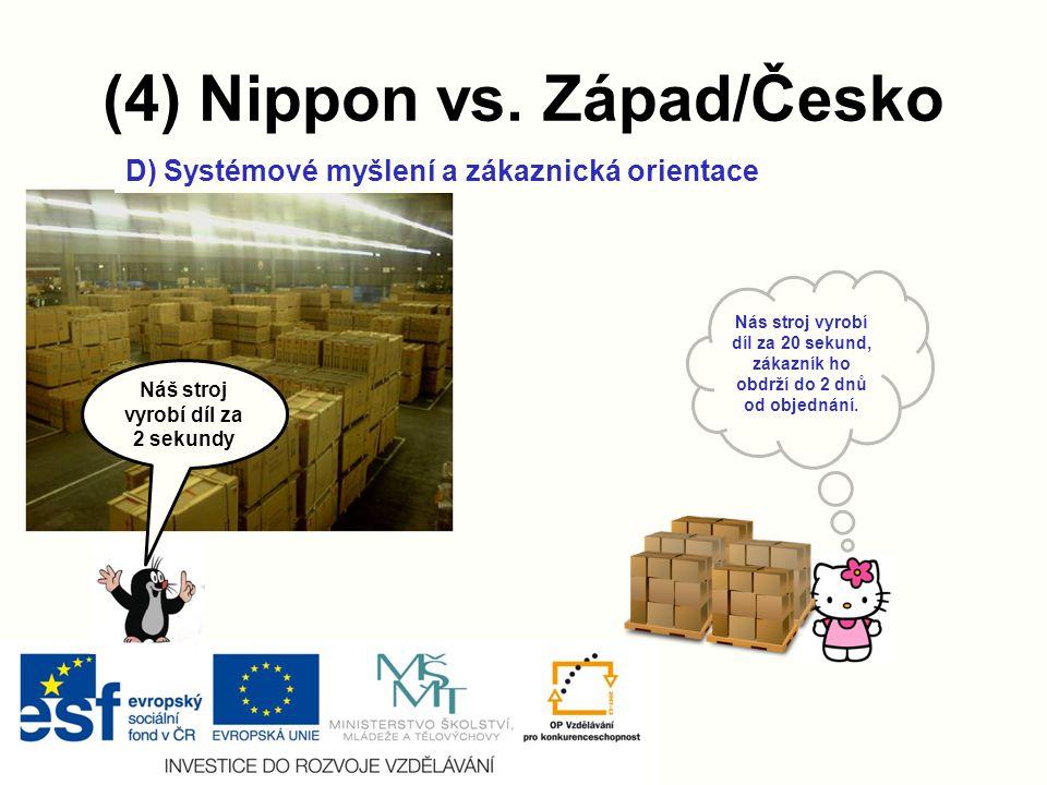 (4) Nippon vs.