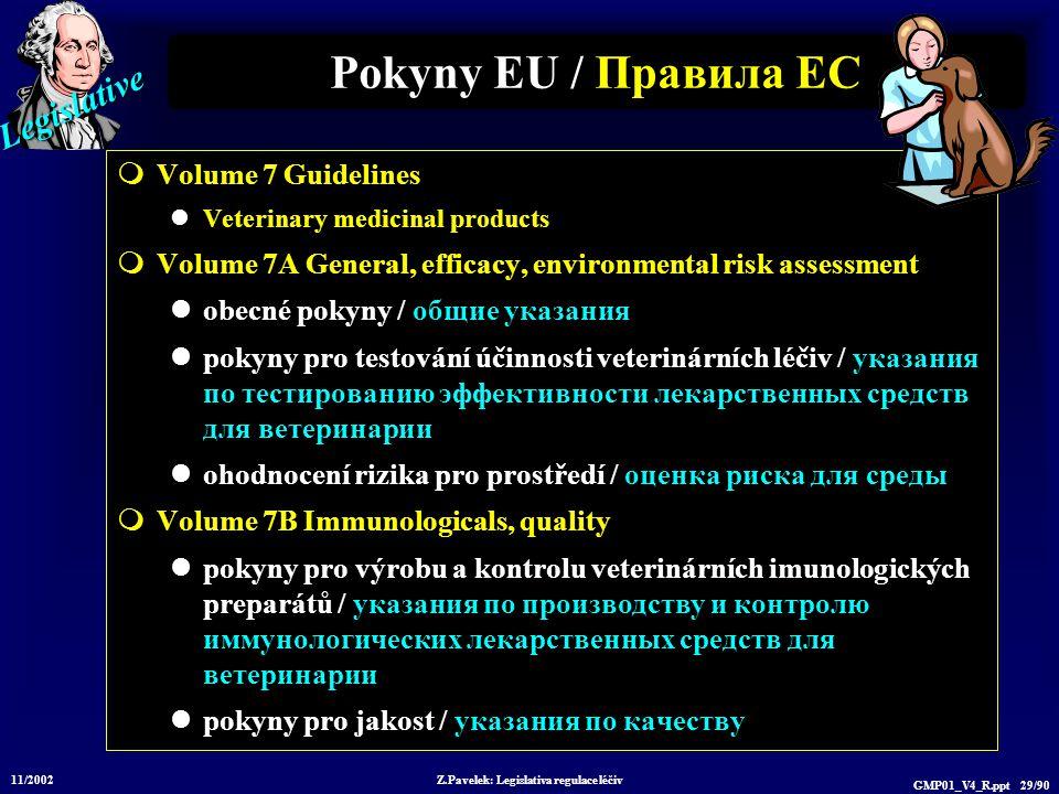 Legislative 11/2002 Z.Pavelek: Legislativa regulace léčiv GMP01_V4_R.ppt 29/90  Volume 7 Guidelines Veterinary medicinal products  Volume 7A General
