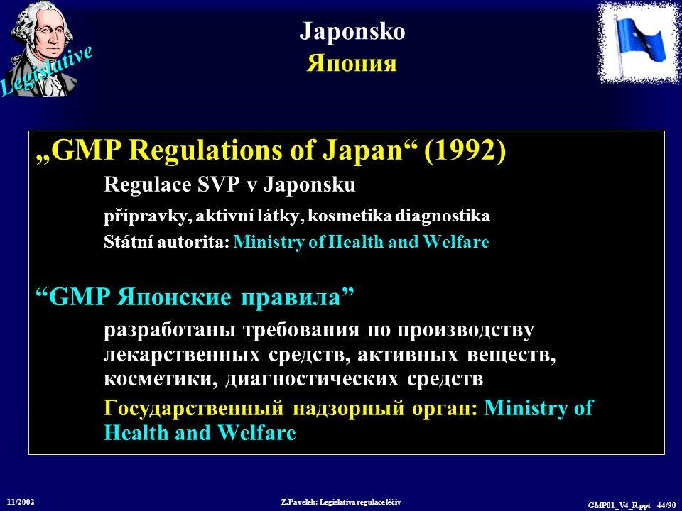 """Legislative 11/2002 Z.Pavelek: Legislativa regulace léčiv GMP01_V4_R.ppt 44/90 Japonsko Япония """"GMP Regulations of Japan"""" (1992) Regulace SVP v Japons"""