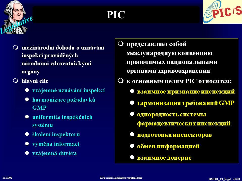 Legislative 11/2002 Z.Pavelek: Legislativa regulace léčiv GMP01_V4_R.ppt 46/90 PIC  mezinárodní dohoda o uznávání inspekcí prováděných národními zdra