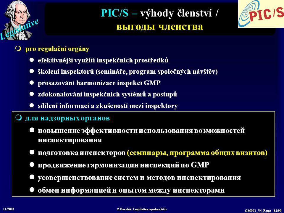 Legislative 11/2002 Z.Pavelek: Legislativa regulace léčiv GMP01_V4_R.ppt 62/90 PIC/S – výhody členství / выгоды членства  pro regulační orgány efekti