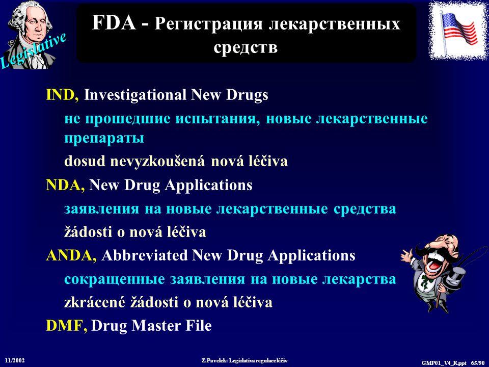 Legislative 11/2002 Z.Pavelek: Legislativa regulace léčiv GMP01_V4_R.ppt 65/90 FDA - Регистрация лекарственных средств IND, Investigational New Drugs