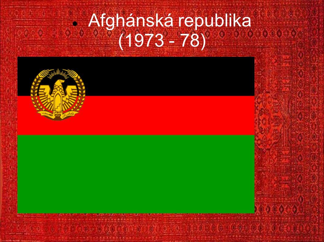 Afghánská republika (1973 - 78)