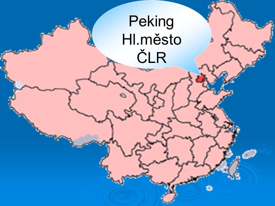 Olympiáda v Pekingu  XXIX.letní olympijské hry 2008 se budou konat v čínském Pekingu.