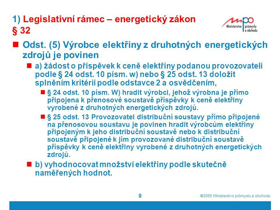  2009  Ministerstvo průmyslu a obchodu 9 1) Legislativní rámec – energetický zákon § 32 Odst. (5) Výrobce elektřiny z druhotných energetických zdro