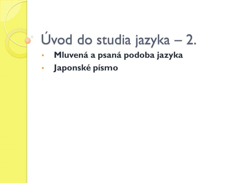 Úvod do studia jazyka – 2. Mluvená a psaná podoba jazyka Japonské písmo