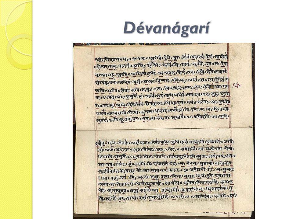 Dévanágarí