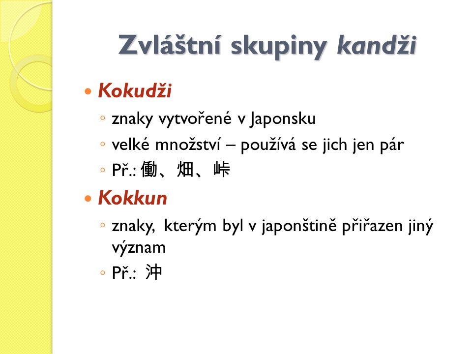 Zvláštní skupiny kandži Kokudži ◦ znaky vytvořené v Japonsku ◦ velké množství – používá se jich jen pár ◦ Př.: 働、畑、峠 Kokkun ◦ znaky, kterým byl v japo