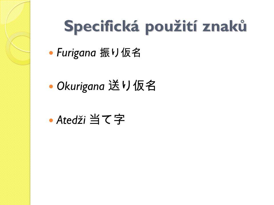 Specifická použití znaků Furigana 振り仮名 Okurigana 送り仮名 Atedži 当て字