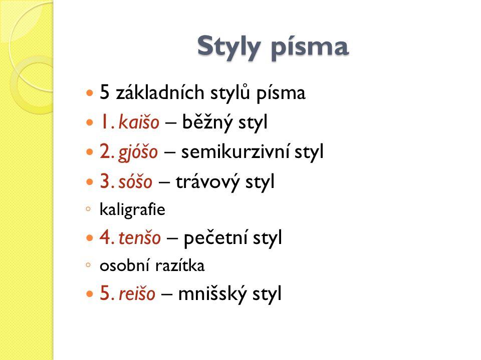 Styly písma 5 základních stylů písma 1. kaišo – běžný styl 2. gjóšo – semikurzivní styl 3. sóšo – trávový styl ◦ kaligrafie 4. tenšo – pečetní styl ◦