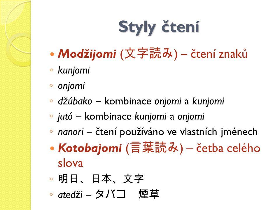 Styly čtení Modžijomi ( 文字読み ) – čtení znaků ◦ kunjomi ◦ onjomi ◦ džúbako – kombinace onjomi a kunjomi ◦ jutó – kombinace kunjomi a onjomi ◦ nanori –