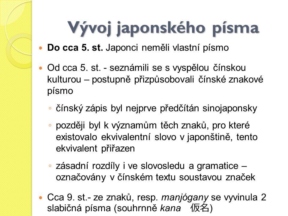Vývoj japonského písma Do cca 5. st. Japonci neměli vlastní písmo Od cca 5. st. - seznámili se s vyspělou čínskou kulturou – postupně přizpůsobovali č