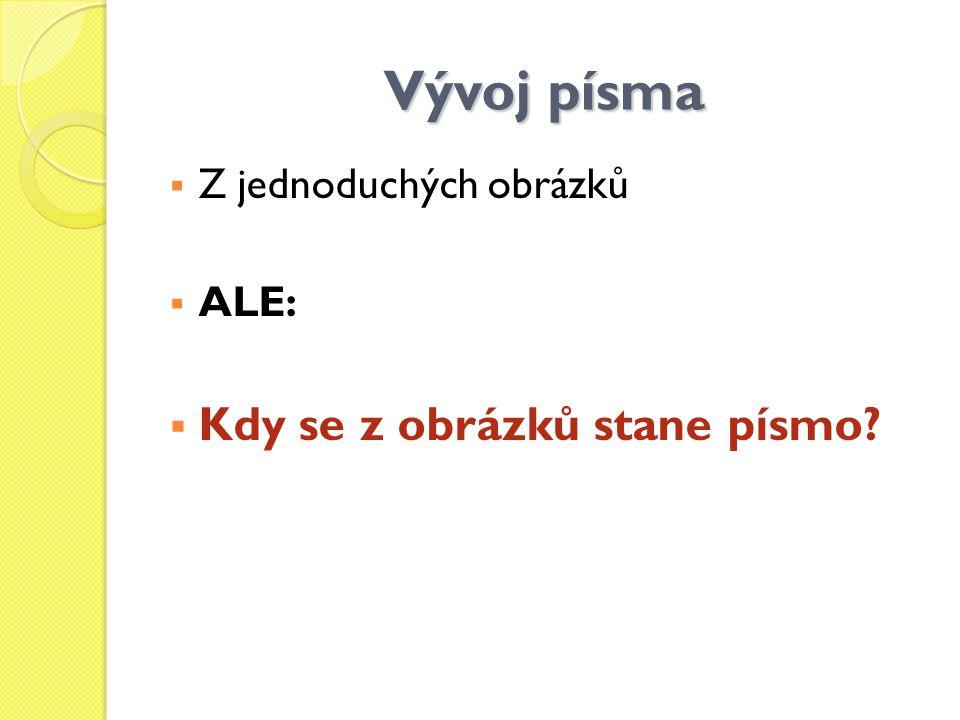 Cyrilice