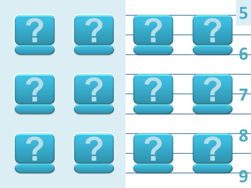 Odčítání - pexeso Použití:interaktivní tabule Předmět: matematika Ročník:1., 2., 3., 4.