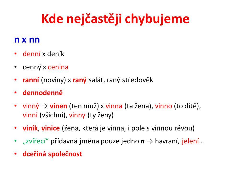 Kde nejčastěji chybujeme n x nn denní x deník cenný x cenina ranní (noviny) x raný salát, raný středověk dennodenně vinný → vinen (ten muž) x vinna (t
