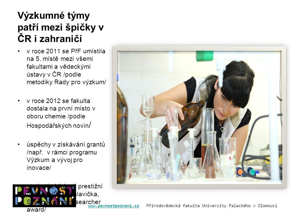 www.pevnostpoznani.czwww.pevnostpoznani.cz Přírodovědecká fakulta Univerzity Palackého v Olomouci Výzkumné týmy patří mezi špičky v ČR i zahraničí v roce 2011 se PřF umístila na 5.