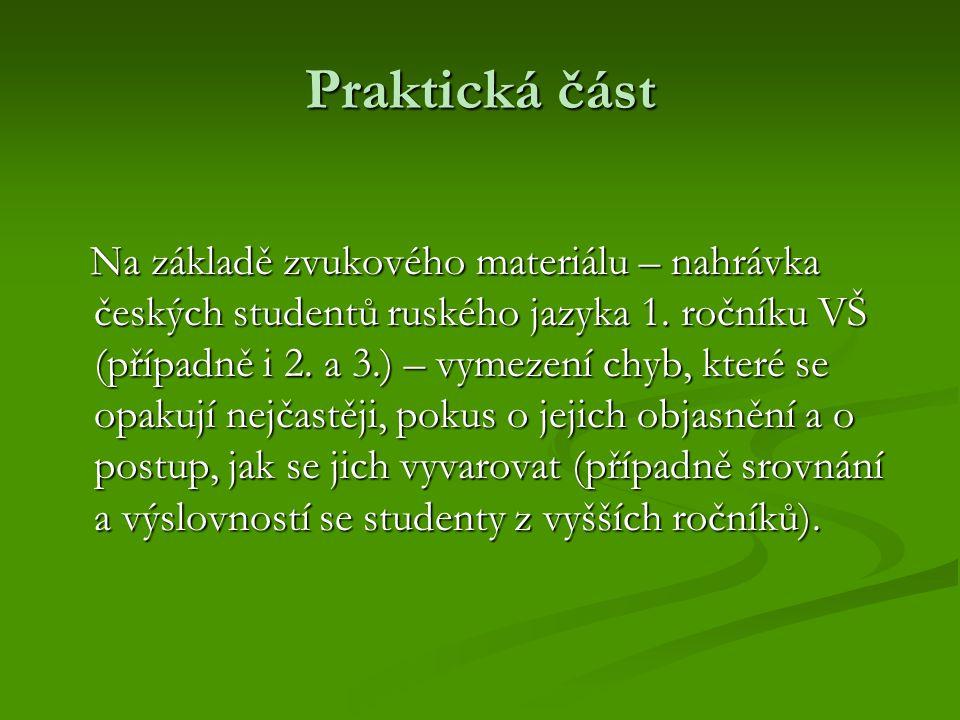 Praktická část Na základě zvukového materiálu – nahrávka českých studentů ruského jazyka 1. ročníku VŠ (případně i 2. a 3.) – vymezení chyb, které se