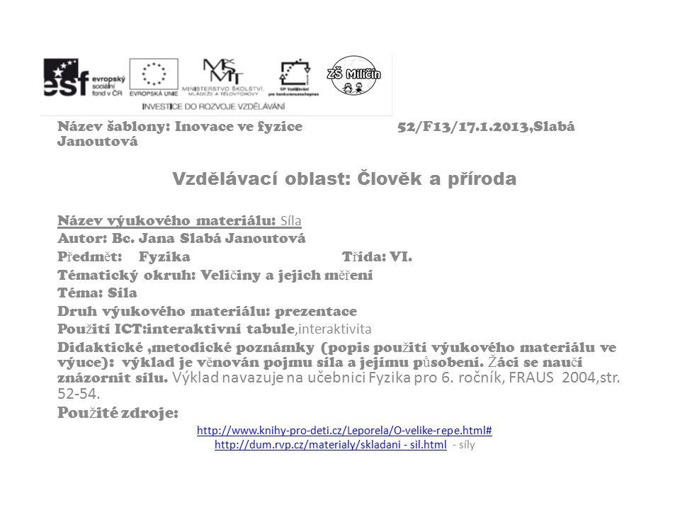 Název šablony: Inovace ve fyzice52/F13/17.1.2013,Slabá Janoutová Vzdělávací oblast: Člověk a příroda Název výukového materiálu: Síla Autor: Bc.