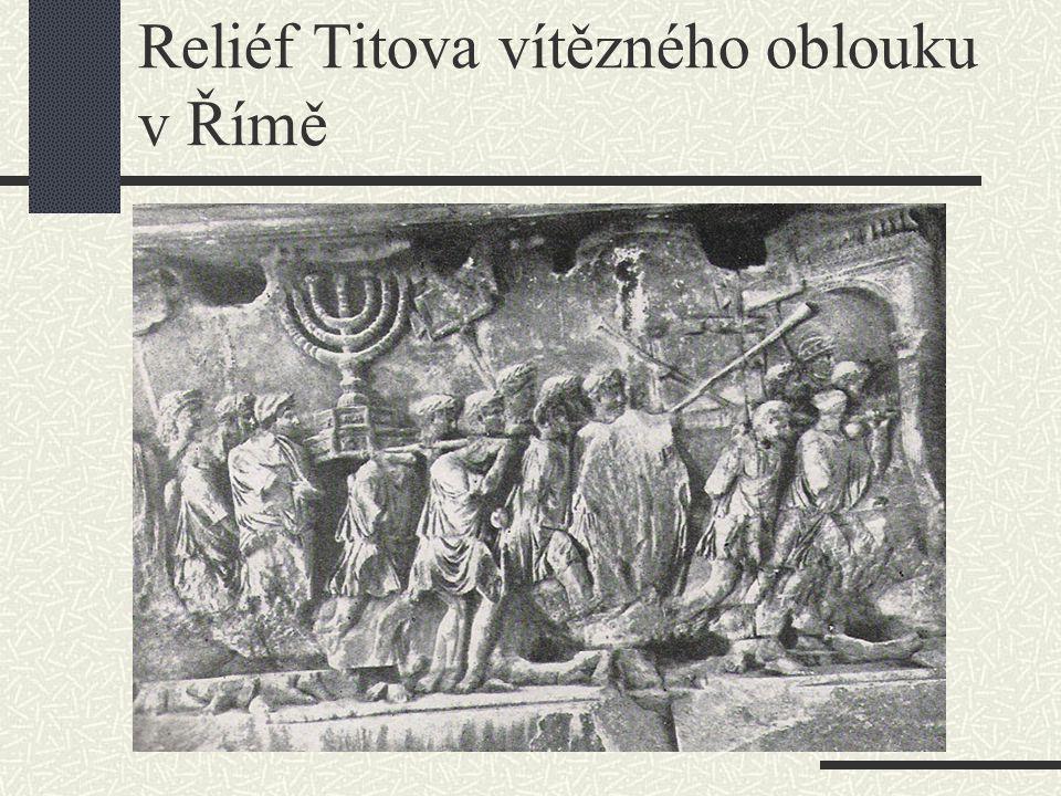 Reliéf Titova vítězného oblouku v Římě