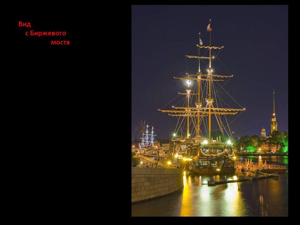 С Благовещенского моста Most Zvěstování Je to neuvěřitelná podívaná
