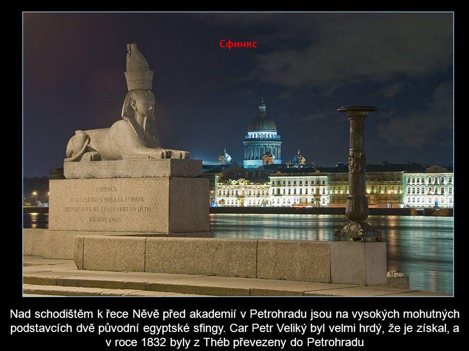 Памятник Петру Socha cara Petra I. (Velikého), známá jako měděný jezdec je ve skutečnosti z bronzu.