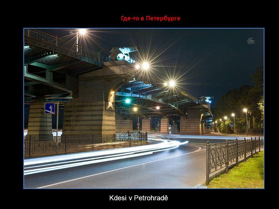 Вид для фельдмаршала Кутузова Socha maršála Kutuzova před Kazaňskou katedrálou