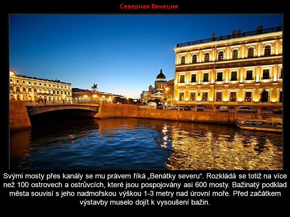"""Северная Венеция Svými mosty přes kanály se mu právem říká """"Benátky severu ."""