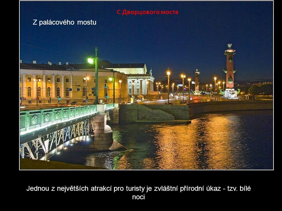 С Дворцового моста Z palácového mostu Jednou z největších atrakcí pro turisty je zvláštní přírodní úkaz - tzv.