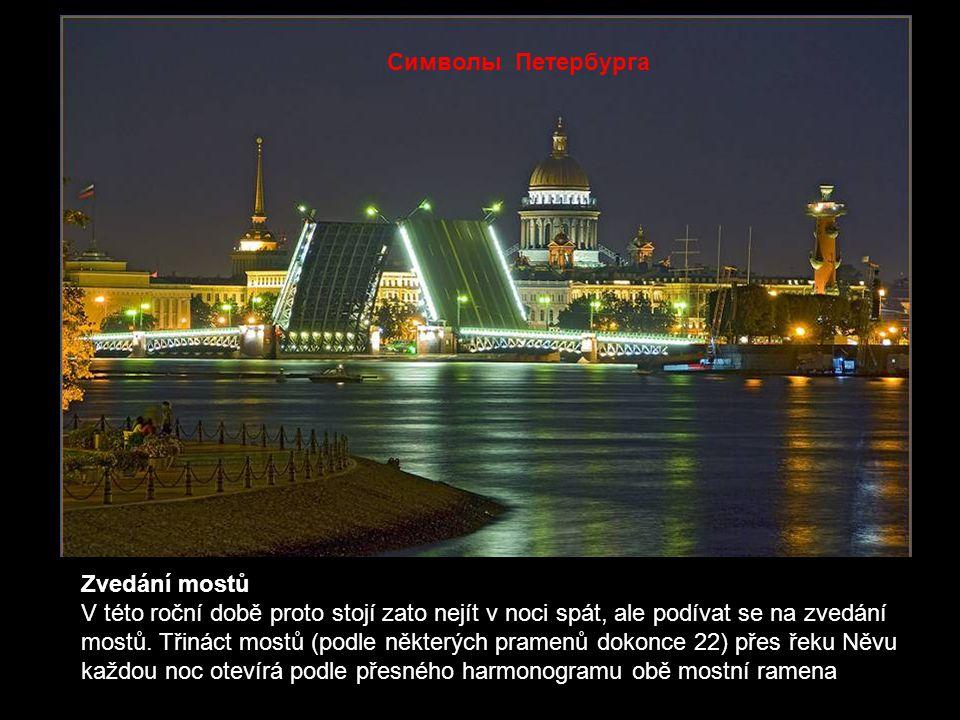 Михайловский замок Michajlovský (Inženýrský) zámek, sídlo poměrně bezvýznamného cara Pavla I., syna Kateřiny Veliké