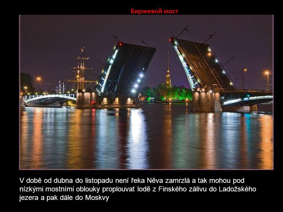 Символы Петербурга Zvedání mostů V této roční době proto stojí zato nejít v noci spát, ale podívat se na zvedání mostů.