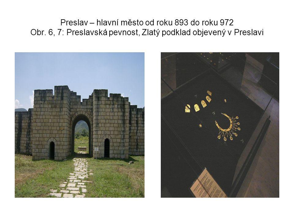 Druhý bulharský stát Chronologický přehled  v roce 1187 byzantský císař Izák II uznal nezávislost Bulharska  1186 – 1207 vláda cara Kalojana  1218 – 1241 vláda cara Ivana Asena II.