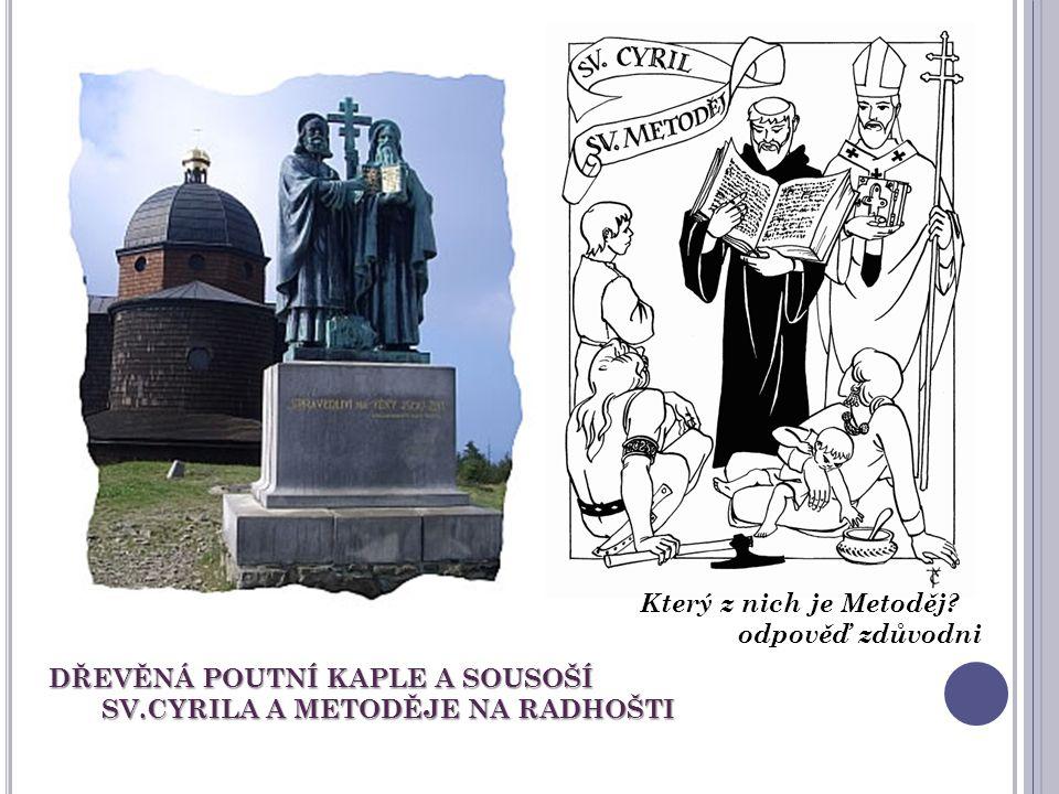 ROTUNDA – ROMÁNSKÝ KOSTEL kruhový půdorys kruhový půdorys apsidy – výklenek pro stůl – oltář apsidy – výklenek pro stůl – oltář - sloužil zde kněz = kněžiště - sloužil zde kněz = kněžiště rotunda svaté Kateřiny ve Znojmě