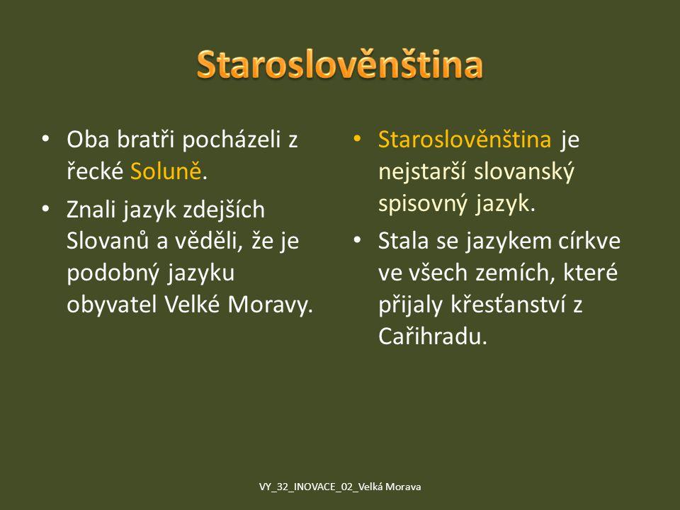 Oba bratři pocházeli z řecké Soluně. Znali jazyk zdejších Slovanů a věděli, že je podobný jazyku obyvatel Velké Moravy. Staroslověnština je nejstarší