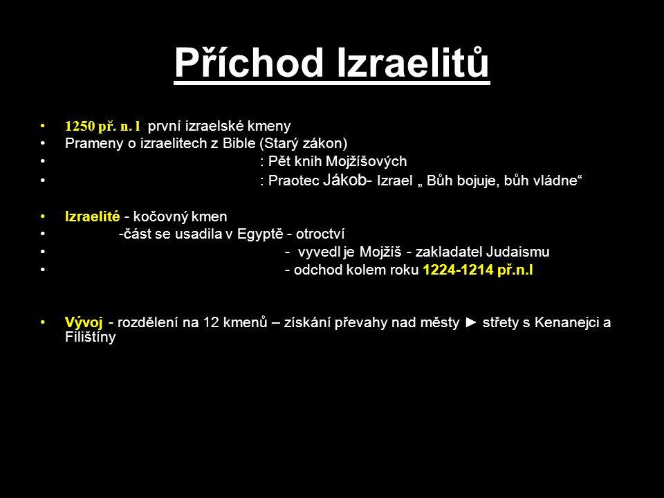 """Příchod Izraelitů 1250 př. n. l první izraelské kmeny Prameny o izraelitech z Bible (Starý zákon) : Pět knih Mojžíšových : Praotec Jákob- Izrael """" Bůh"""