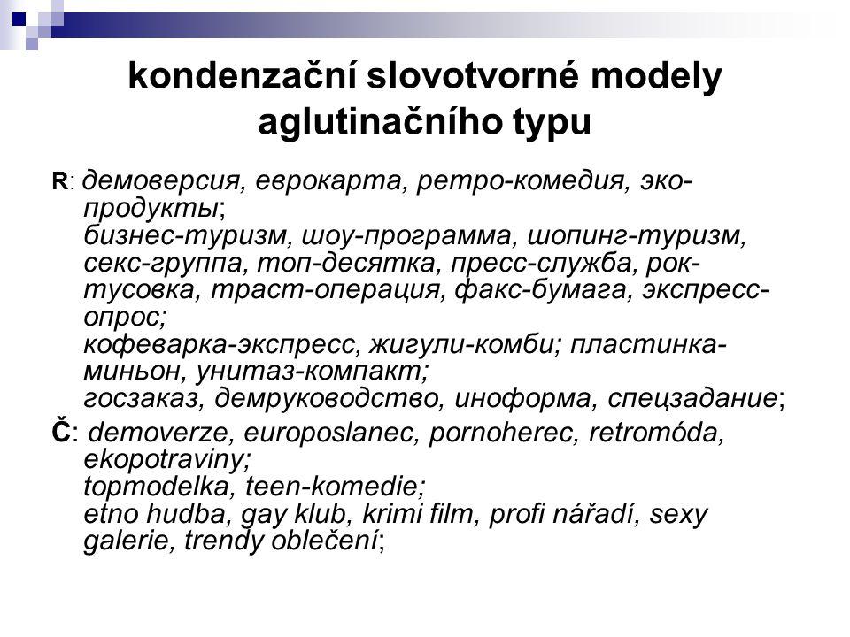 kondenzační slovotvorné modely aglutinačního typu R: демоверсия, еврокарта, ретро-комедия, эко- продукты; бизнес-туризм, шоу-программа, шопинг-туризм,