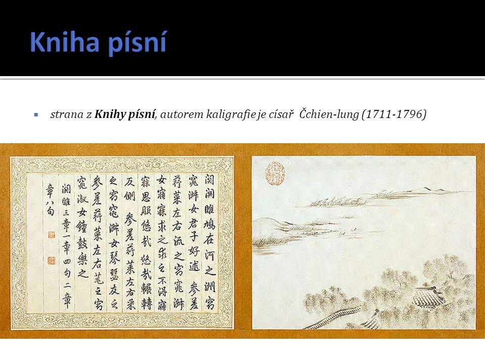  strana z Knihy písní, autorem kaligrafie je císař Čchien-lung (1711-1796)